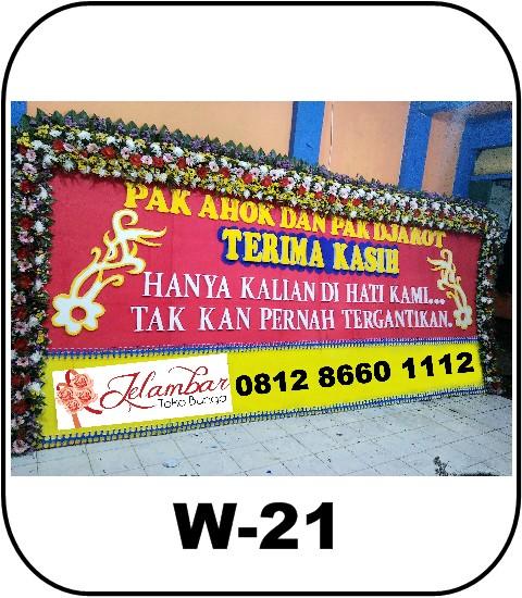 arkana florist jakarta - W-21_3500